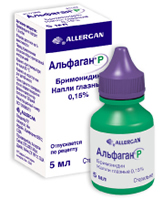 Препараты Альфаган и Комбиган в лечении глаукомы у собак и кошек