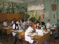 Московсковский государственный университет прикладной биотехнологии