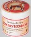 Иммунофор
