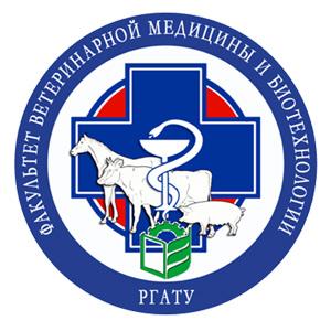 Рязанский государственный агротехнологический университет
