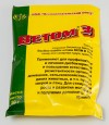 Ветом-3