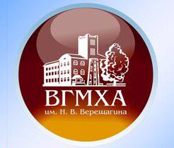 Вологодская государственная молочнохозяйственная академия