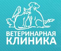 Камчатская краевая станция по борьбе с болезнями животных