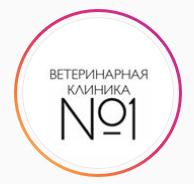 Ветеринарная клиника №1, г. Грозный