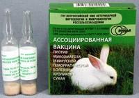 Вакцина от миксоматоза и вирусной геморрагической болезни кроликов